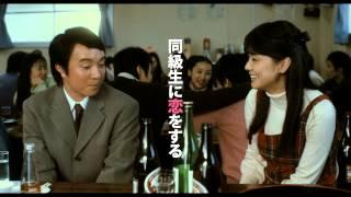 「みなさん、さようなら」 監督:中村義洋 脚本:林民夫、中村義洋 原作...