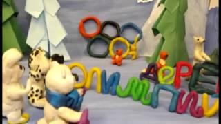 властелины олимпийских колец
