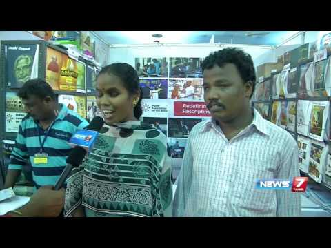Chennai Book Fair : Books for blind people attracts public | News7 Tamil