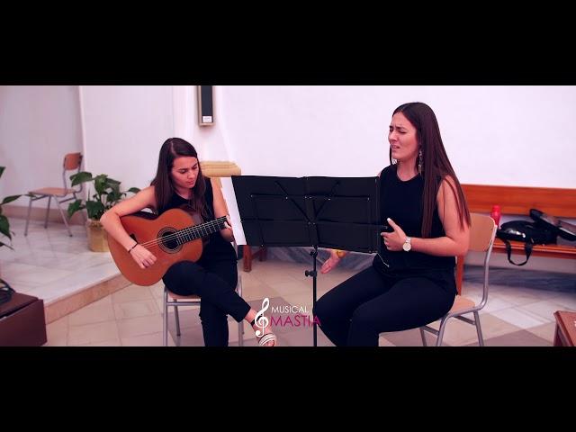 💃 La Quiero a Morir | Cantante Flamenca | Cantante para Bodas | Musical Mastia