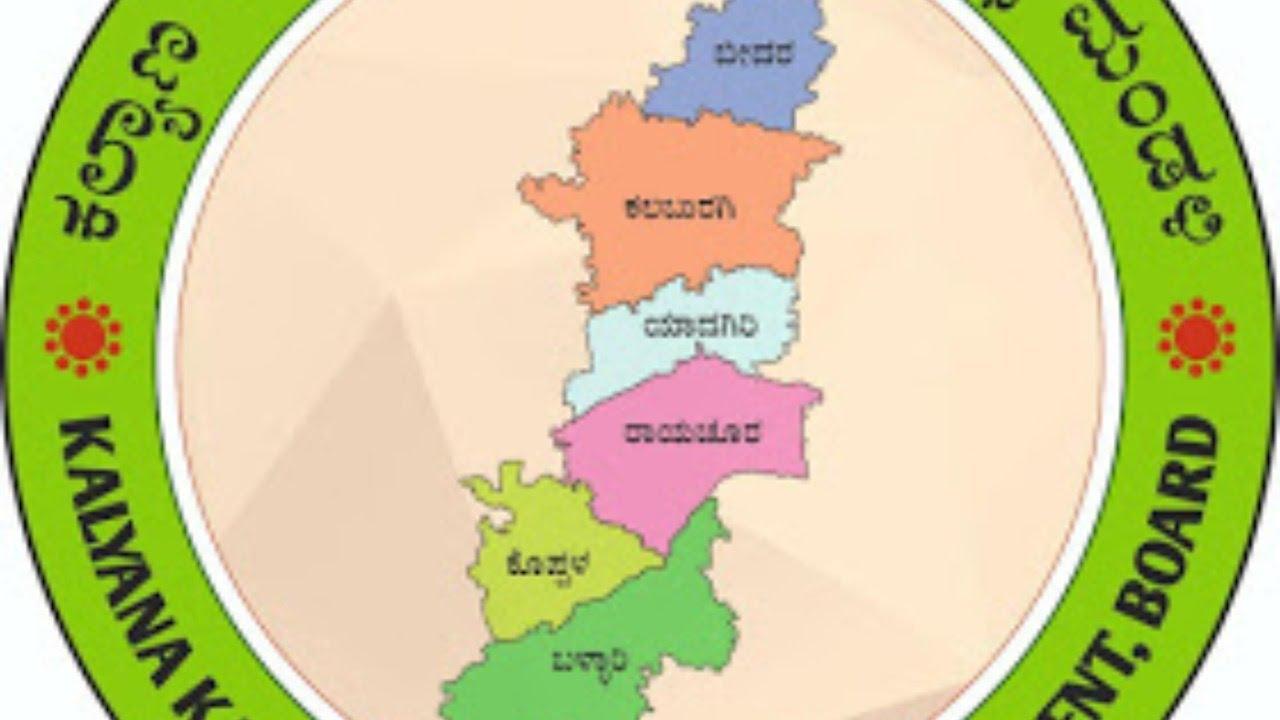 ಕಲ್ಯಾಣ ಕರ್ನಾಟಕ ಉತ್ಸವ ಲೈವ್ ||  Kalyana Karnataka UTSAVA Live
