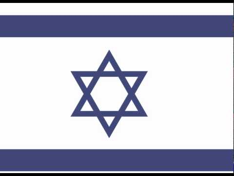 National Anthem of Israel _הַתִּקְוָה, Hatikvah