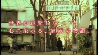 初DVD化!映画復刻レーベル「DIG」第2シリーズ、第2弾! 俊才 市川準監...