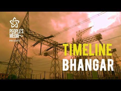 Timeline Bhangar (31 mins, Bangla with EST, 2017)