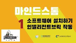 [IoT Academy X Creative Factor…