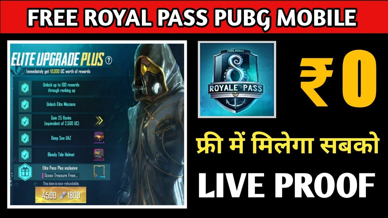 How To Get Free UC in PUBG Mobile | Free UC Cash PUBG Mobile | Free Elite  Royal Pass Season 8