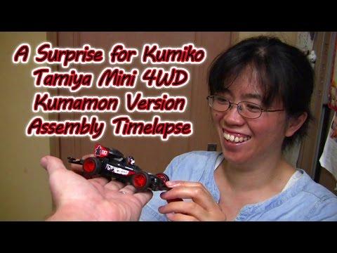 A Surprise For Kumiko - Tamiya Mini 4WD Kumamon Version Assembly Timelapse