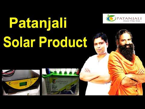 Patanjali SOLAR | Patanjali Solar Product | Patanjali Solar System | Solar Academy | India solar...