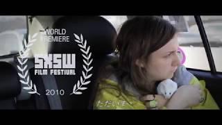監督・脚本・主演の三役を務めたレナ・ダナムは、本作で SXSW 映画祭グ...