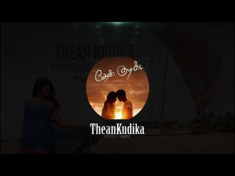 TheanKudika | Best 2017 Ringtone with Download Link | TeeJay