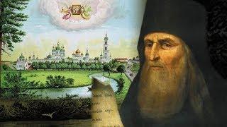«Русские праведники»   Игумен Назарий