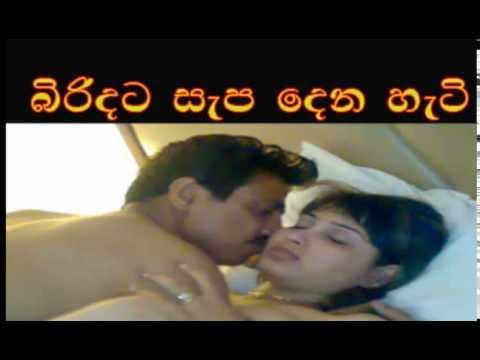 Biridata sapa dena hati  Sri lankan funny video by  gossip lanka matara