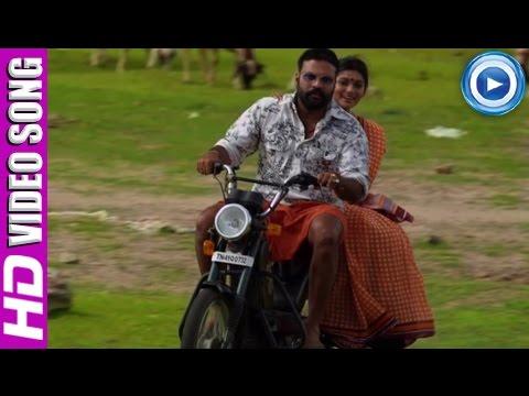 Ithirippu Chantham Song Lyrics - Odum Raja Aadum Rani Malayalam Movie Songs Lyrics