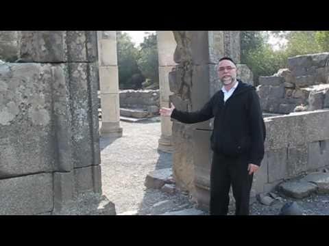 Katzrin Park - Ancient Talmudic Village - Golan Heights - with Villa Rimona Zimmers