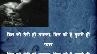 Ye Mera Diwanapan Hai (H) - Yahudi (1958)