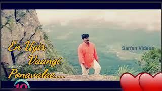 Whatsapp Stutus Videos Poosu Manjal Poosu Manjal