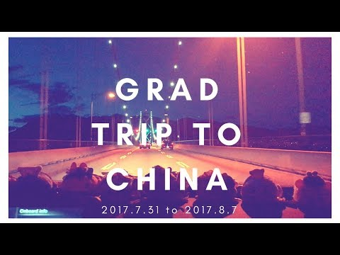 Trip to China Vlog|7 days|From Vancouver to Beijing to Chengdu 北京 成都 闺蜜毕业旅行💗