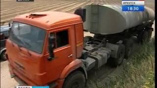 видео Арбитражный суд Иркутской области