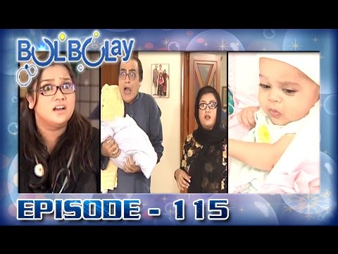 Bulbulay Ep 115 - ARY Digital Drama