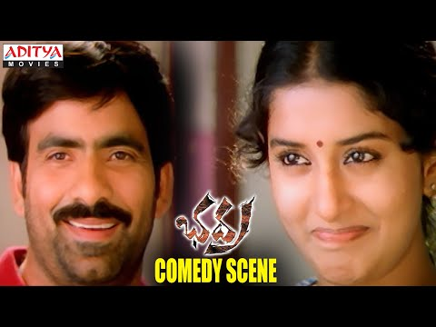 Ravi Teja Hilarious Comedy in Marriage Function - Bhadra Movie