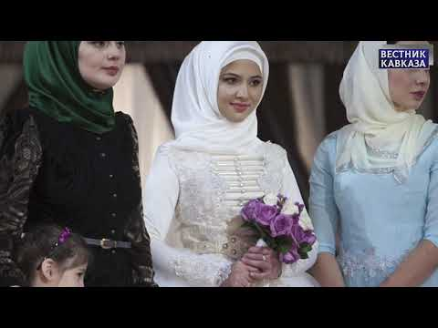 Традиции Кавказа. Отношение к невесте