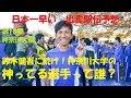 【日本一早い出雲駅伝予想】神奈川大の神ってる選手を探せ!