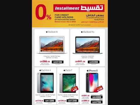 Jarir Bookstore Apple Products Offers from 18-01-18 to 22-01-18