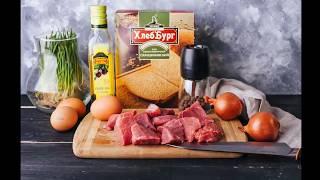 Рецепты вкусных блюд с мясом на новый год 2018 фото