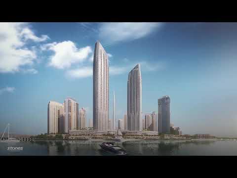 Address Harbour Point at Dubai Creek Harbour