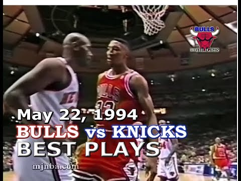 1994 Bulls vs Knicks game 7 highlights