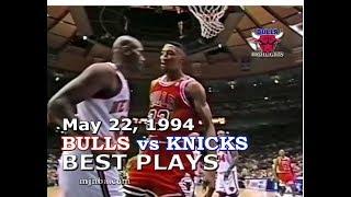 1994 Bulls vs Knicks game 7 highlights Video