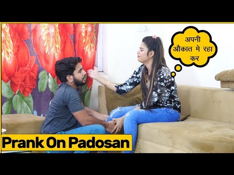 Prank On Padosan| RDS Production