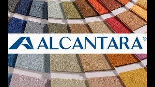 видео Алькантара - что такое? Для чего используют этот материал?