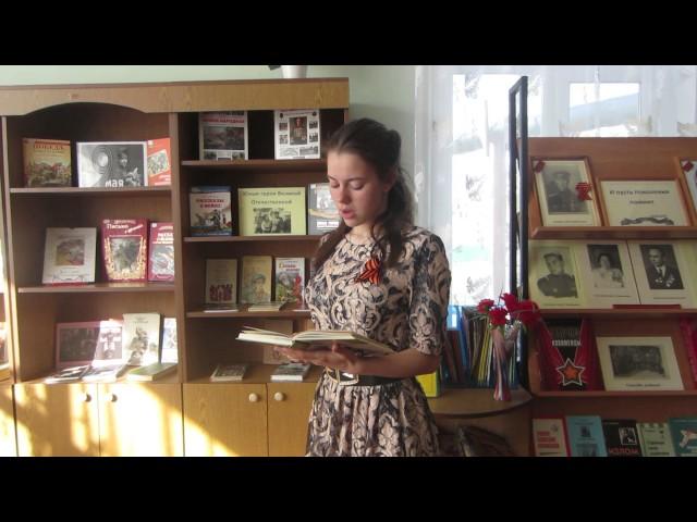 Изображение предпросмотра прочтения – ВалентинаАлимова читает произведение «Майор привез мальчишку на лафете» К.М.Симонова
