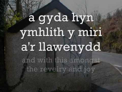 Ethiopia Newydd - Geraint Jarman a'r Cynganeddwyr (geiriau / lyrics)