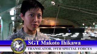 Yama Sakura 65 - Japanese American Interpreter/Translator