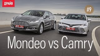 Toyota Camry 2018 9 Камри vs Ford Mondeo