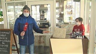 Кафе и рестораны в Югре поменяли формат работы: теперь только доставка