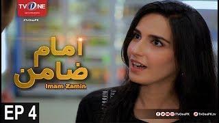 Imam Zamin Episode 4 TV One Drama 18th September 2017