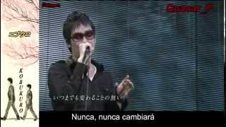 Flor de cerezo - SAKURA -