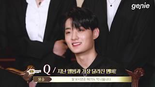 VERIVERY turn into idol secret agent 'KINGSDOL'