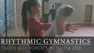 Rhythmic Gymnastics Teaser trailer Metelitsa 2018 Тизер трейлер хайлайт Лучшие моменты и растяжка