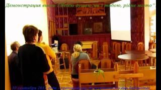 Краматорск - день библиотек 2011