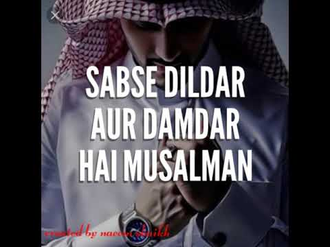 New Best Musalman Attitude Hindi Shayari