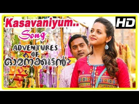 Kasavaniyum Video Song | Adventures of Omanakuttan Scenes | Bhavana to leave for Spain | Asif Ali