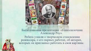 III МЕСТО Библиотека-филиал № 7 им. Т. Г. Шевченко