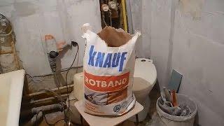 Чем сделать гидроизоляцию гипсовой штукатурки в ванной комнате(В этом видео показано можно ли в ванной комнате штукатурить стены гипсовой штукатуркой Ротбанд,чем обрабат..., 2016-02-25T10:54:45.000Z)