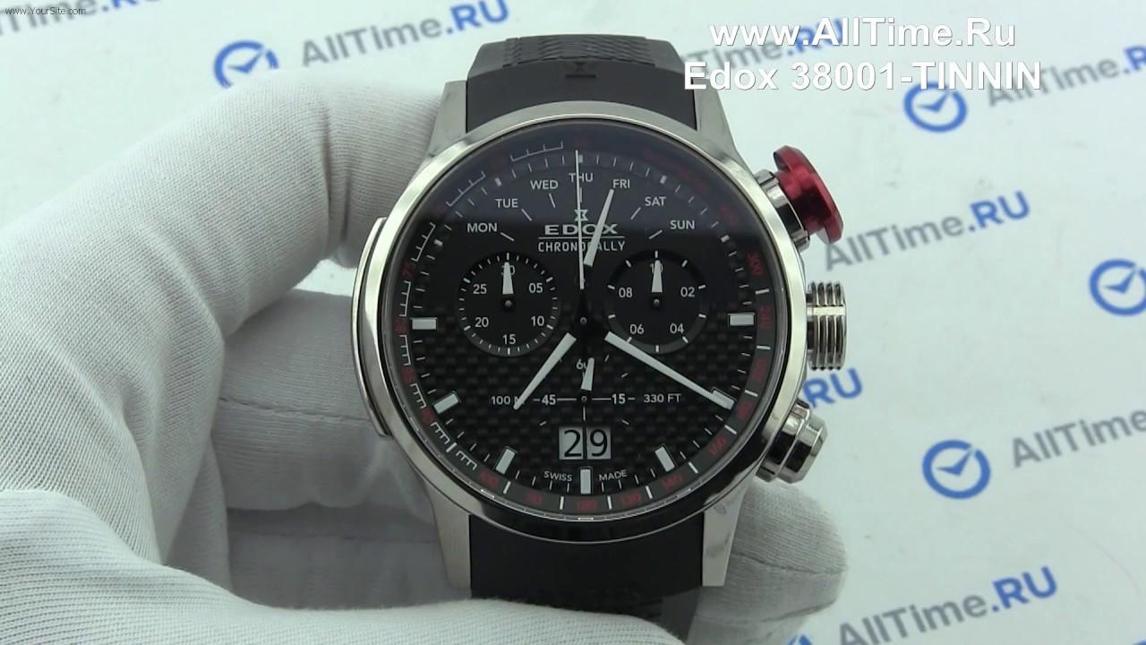 Обзор. Мужские наручные часы Edox 38001-TINNIN с хронографом - YouTube 49b6cb82df3