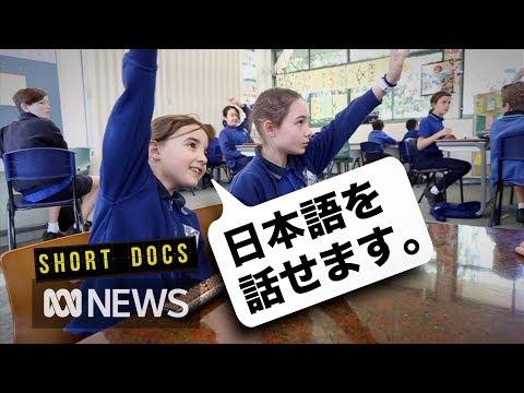 The Australian school teaching in Japanese