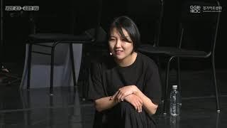"""경기방방콕콕 예술방송국 #40 """"내 아이에게"""" 예술단 …"""